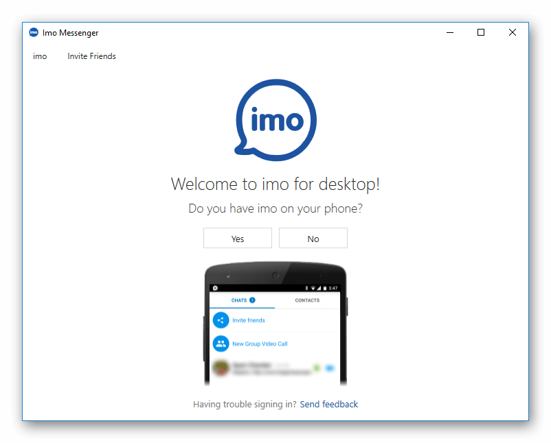 Подтверждаем, что приложение установлено на телефоне