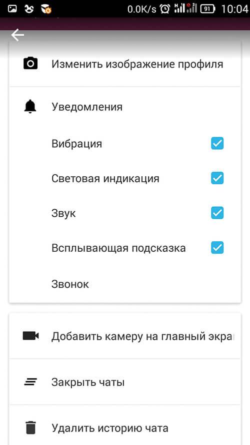 Imo Инструкция По Применению - фото 3