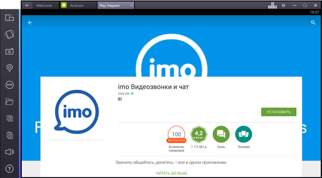 wnload imo messenger free (android)
