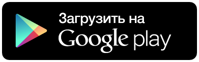 Скачать IMO в Google Play